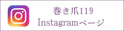 旭接骨院 Instagram